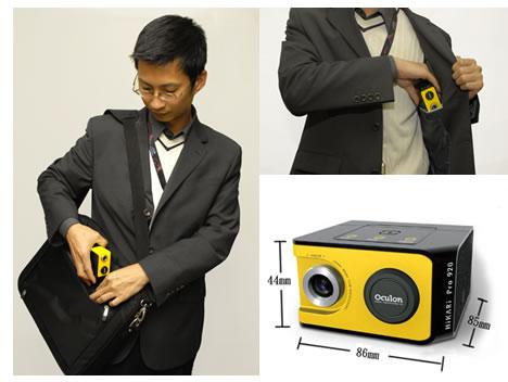 Dünyanın en küçük projektörü üretildi