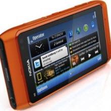 Nokia N serisinde dev değişim