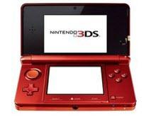 Nintendonun yeni 3D oyunca��