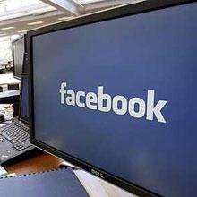 Facebook: Panik düğmesiyle herkes mutlu!