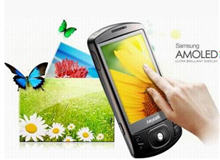Samsung Galaxy Q: Tablet mi, telefon mu?