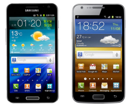 Samsung'dan iki yeni Galaxy S!
