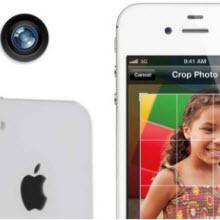 iPhone 4S'teki pil sorununa ne neden oluyor?