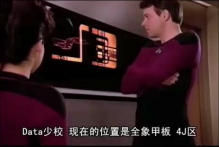 Kendi kendine giden arabalar, Star Trek...