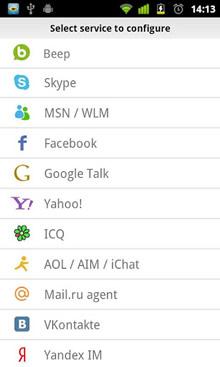 IM+ Pro v6.1.0 (Android/Full)