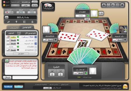 Türk oyun şirketi Arap oyun şirketini aldı!