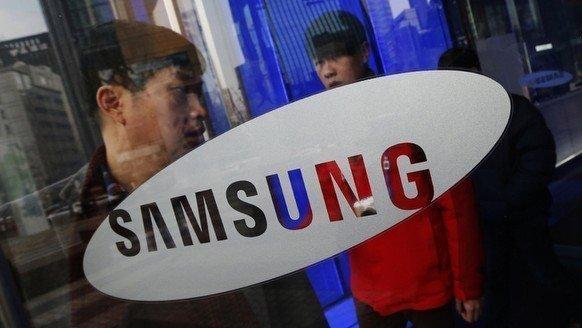 Samsung'tan yeni adım!