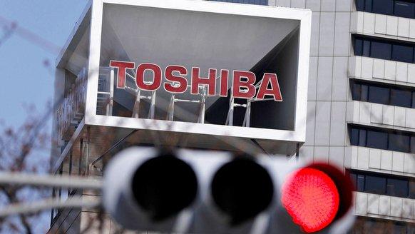 Toshiba'dan önemli hamle!