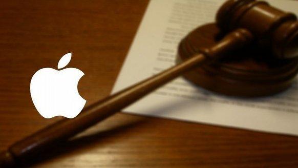 Apple yine mahkemelik oldu