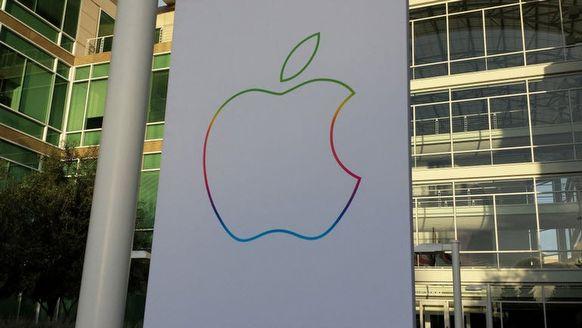 İşte Apple'ın sır gibi sakladığı aracı!