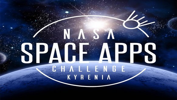 Kuzey Kıbrıs'ta NASA Etkinliği
