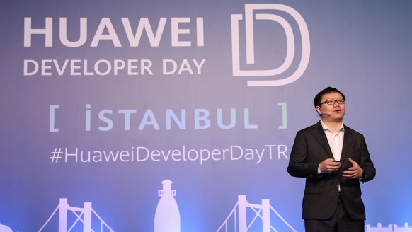 Huawei 50 milyon TL dağıtıyor!