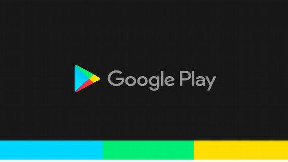 Play Store, App Store'un izinde