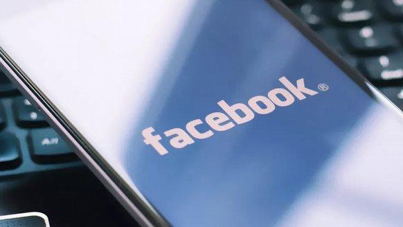 Facebook'tan büyük sürpriz