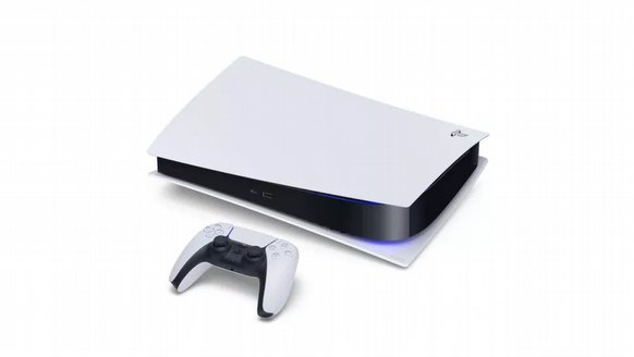 PlayStation 5 beklerken tava geldi