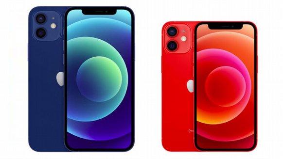 iPhone 12 mi; iPhone 12 mini mi?