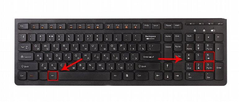 sonsuzluk işareti klavyede