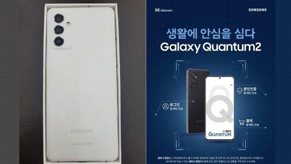 Galaxy Quantum 2 tanıtıldı