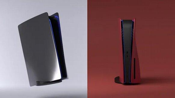Siyah PS5 için yolun sonu