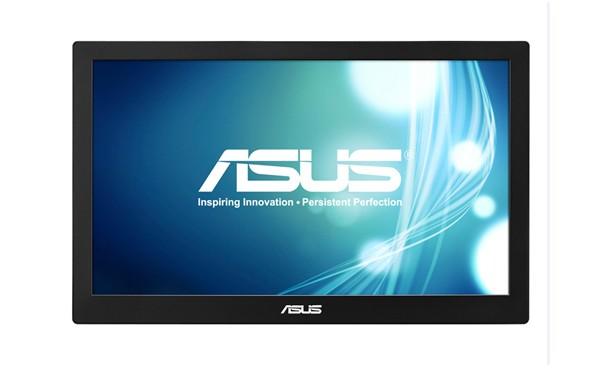 Asus'un USB'li monitörü incelemede!