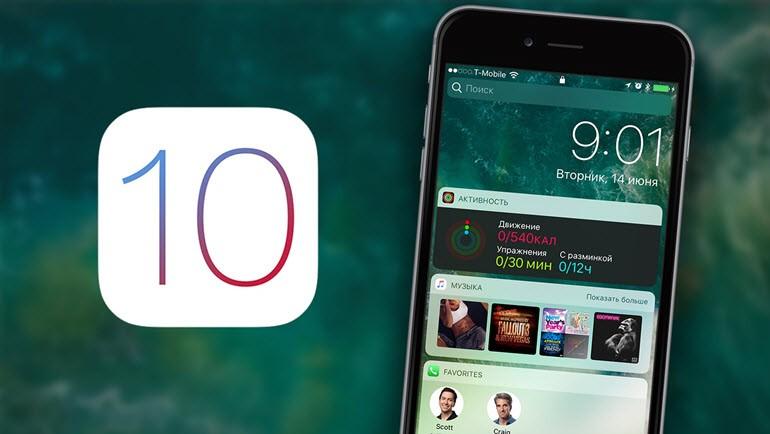 iOS 10'un en önemli yenilikleri burada!