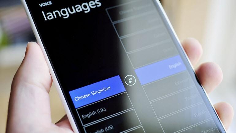 En İyi Dil Çeviri Siteleri!