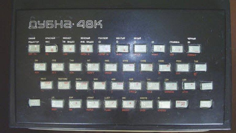 Orijinalinin kopyası 11 Sovyet bilgisayarı!