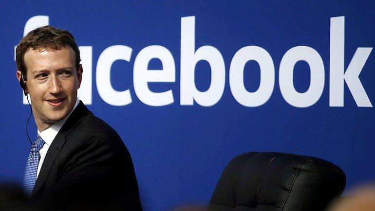 Facebook'u Tam Bir Gizlilik Kabusu Yapan 4 Neden!