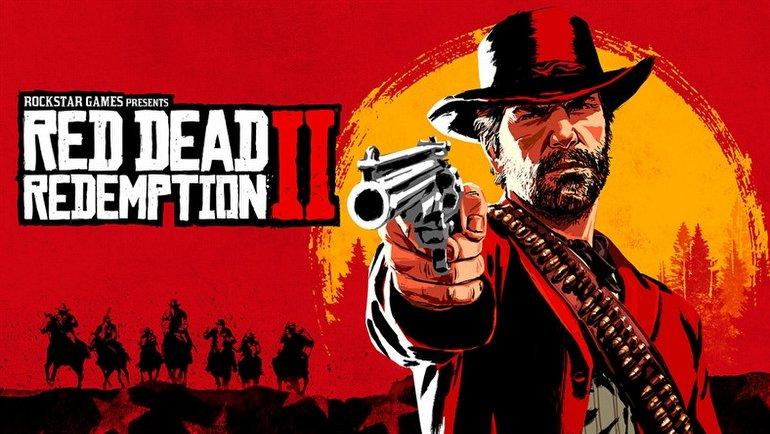Red Dead Redemption 2 İncelemesi