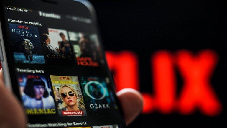 Netflix Geçmişi Nasıl Açılır, Nasıl İndirilir?