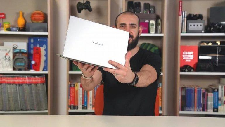 Huawei MateBook D 14 İnceleme