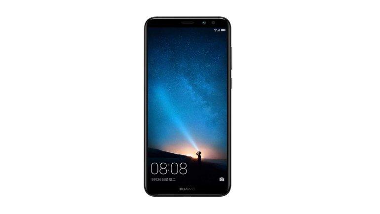 Hala Satın Alınır mı? Huawei Mate 10 Lite İncelemesi!