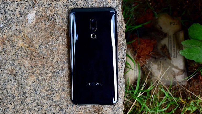 Meizu 16th İnceleme
