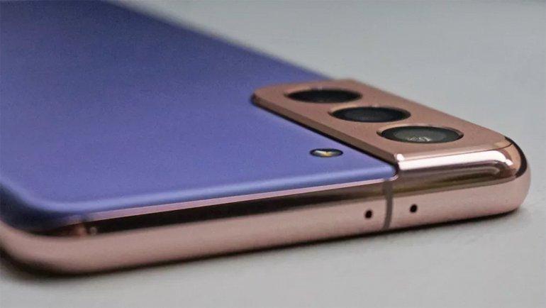Samsung Galaxy S21 FE'ye Ne Oldu? S21 FE Gelecek mi, Gelmeyecek mi?