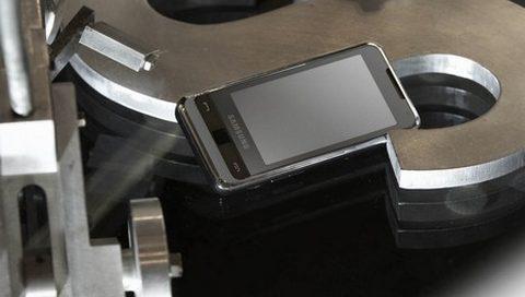 Samsung'un yeni modellerinin tanıtım videosu