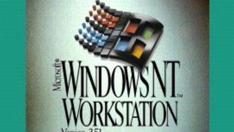 Windows ile geçen 25 yıl