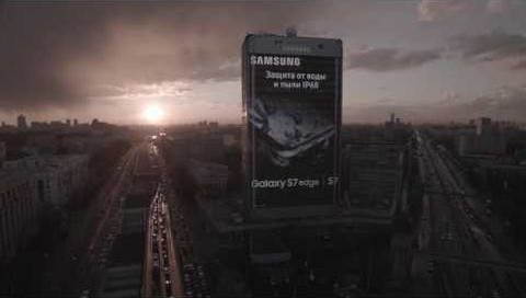 """Samsung'dan dev Galaxy S7 edge """"binası"""""""