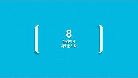 Galaxy S8'in Adını Doğrulayan Video!