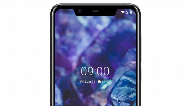 Nokia 5.1 Plus Video İnceleme