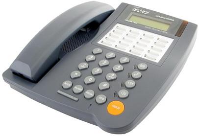 Bilgisayar açmadan VoIP