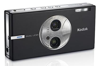 İki kamera bir arada