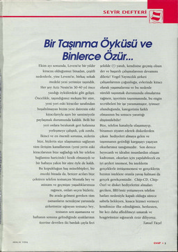 CHIP 1996 - 12 - Sayfa 1