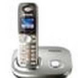 Tasarruflu telefon