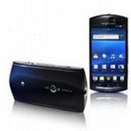 Sony Ericsson Xperia Neo: Cep Telefonu