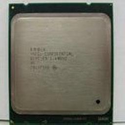 Intel Core I7 3960X Extreme: İşlemci